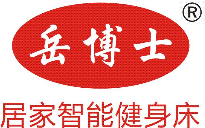 重庆岳博士健康管理有限公司_联英人才网_hrm.cn
