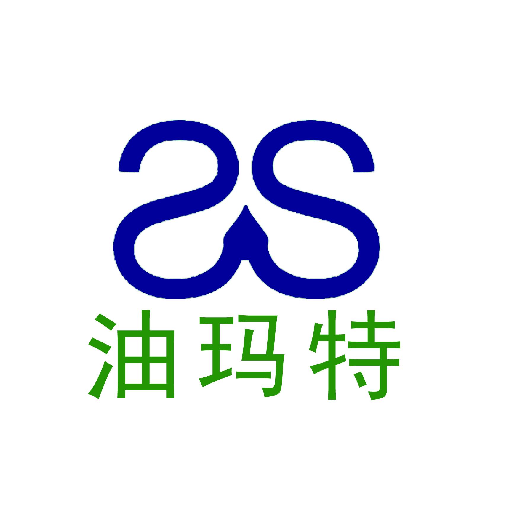 重庆市佐成油业有限公司_联英人才网_hrm.cn