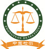 重庆中园工程质量检测有限公司_联英人才网_hrm.cn