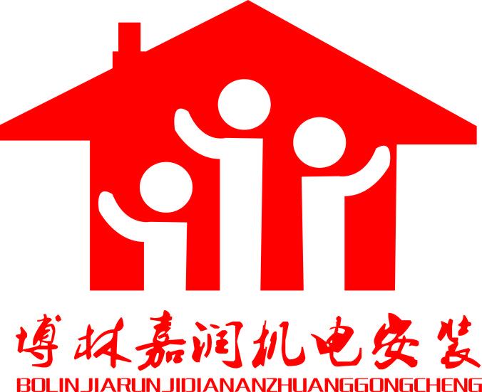 重慶博林嘉潤機電安裝工程有限公司_聯英人才網_hrm.cn