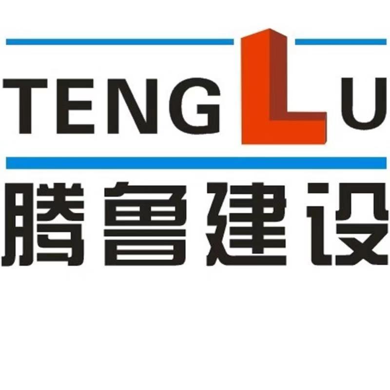 重庆腾鲁建筑安装工程有限公司_联英人才网_hrm.cn