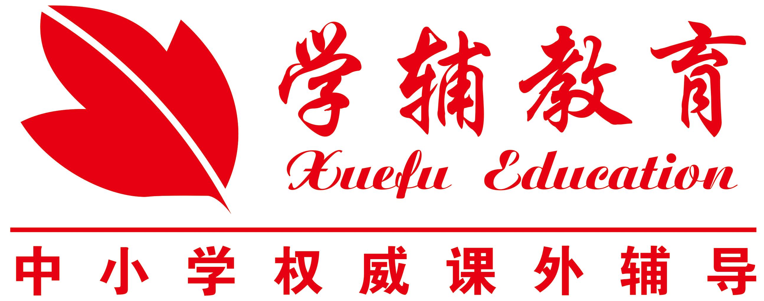 重慶學輔教育信息咨詢服務有限公司_聯英人才網_hrm.cn