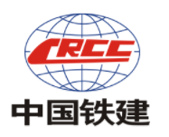 中铁建重庆投资集团有限公司_联英人才网_hrm.cn