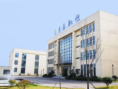 重庆惠森驰恒医疗器械有限公司_联英人才网_hrm.cn