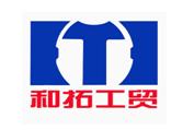 重庆和拓工贸有限公司_联英人才网_hrm.cn