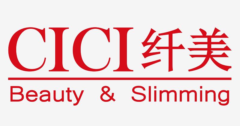 上海茜茜纤美美容科技有限公司_联英人才网_hrm.cn