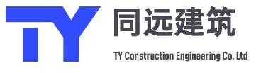 重庆同远建筑工程有限公司_联英人才网_hrm.cn