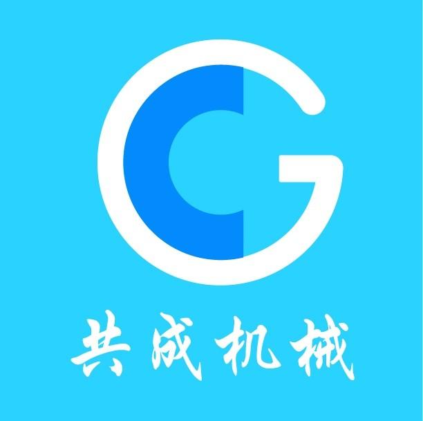 重庆共成机械设备有限公司_联英人才网_hrm.cn