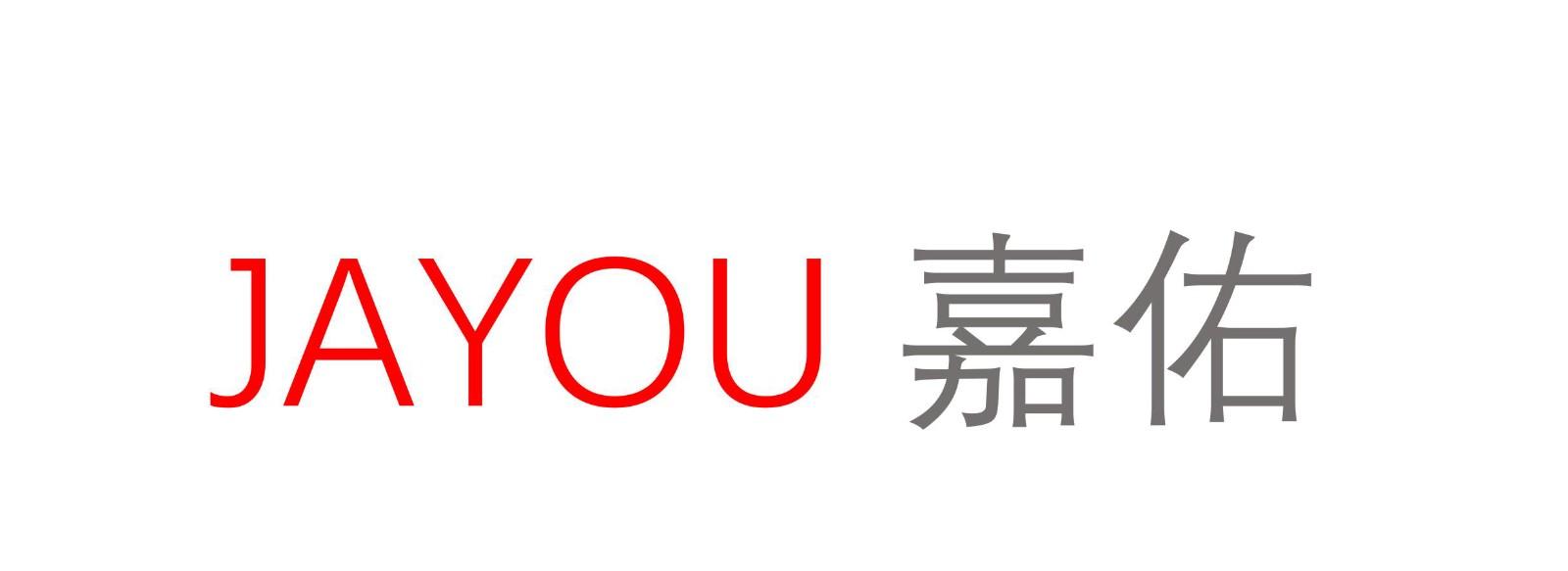 重慶嘉佑園林景觀工程有限公司_聯英人才網_hrm.cn