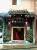 重庆市龙翰文化艺术交流有限公司_联英人才网_hrm.cn