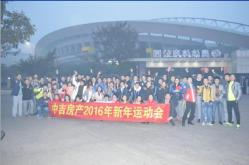 重庆中吉房地产经纪有限公司_联英人才网_hrm.cn