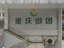 深圳市金天荣投资管理有限公司_联英人才网_hrm.cn