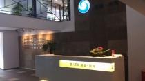 重庆市淇澳工程造价咨询有限公司_联英人才网_hrm.cn