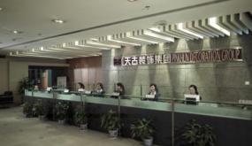 重庆天古装饰艺术设计工程有限公司_联英人才网_hrm.cn