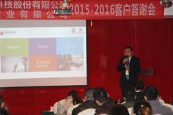 重庆宇麟信息科技股份有限公司_联英人才网_hrm.cn
