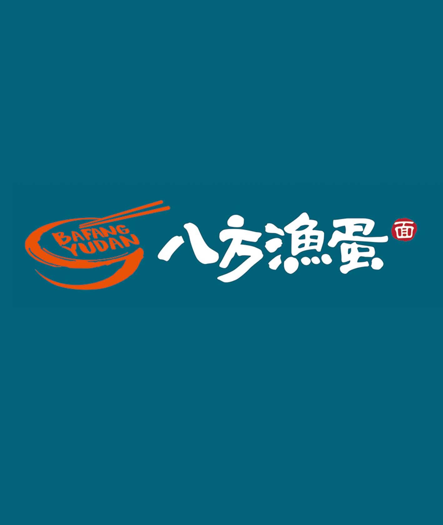 重庆市莱得快美食文化有限公司_联英人才网_hrm.cn
