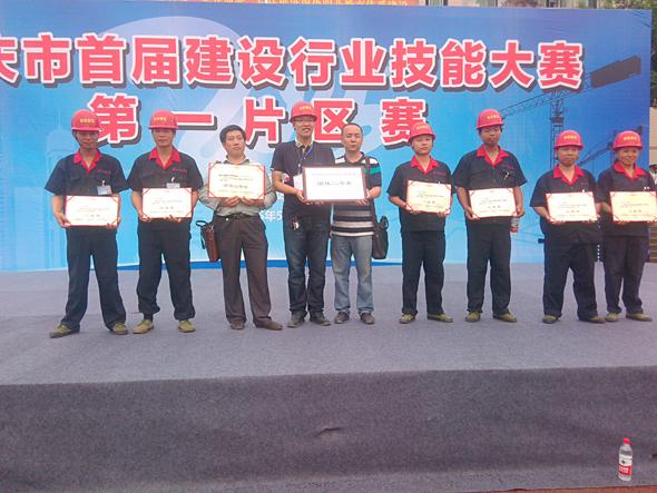 重庆创设建筑工程有限公司_联英人才网_hrm.cn