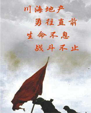 重庆川海晓涵房地产经纪有限公司_联英人才网_hrm.cn