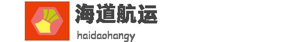 海道航运(上海)有限公司_联英人才网_hrm.cn