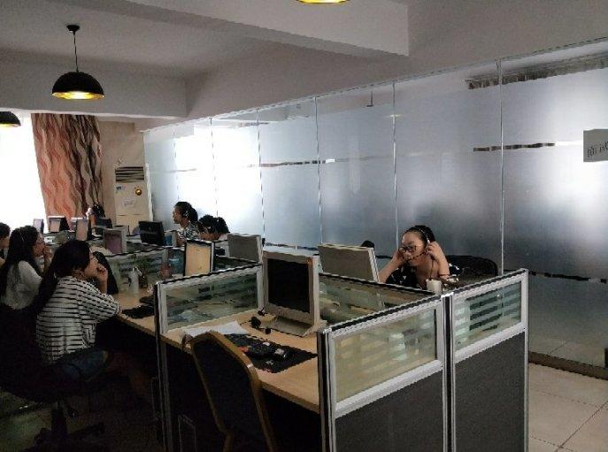 重庆帆恩科技有限公司_联英人才网_hrm.cn
