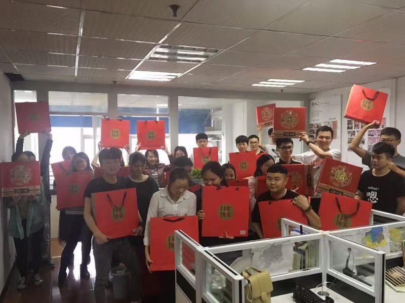 重庆后浦房地产营销策划有限公司_联英人才网_hrm.cn