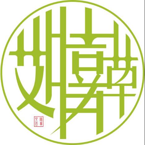 重庆艾嘻百草生物科技有限公司_联英人才网_hrm.cn