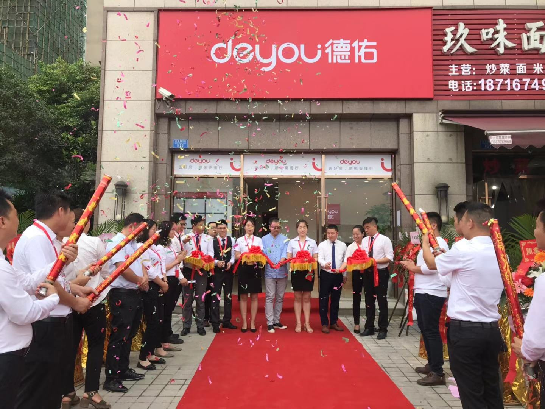 重慶市日譽房地產經紀有限公司_聯英人才網_hrm.cn