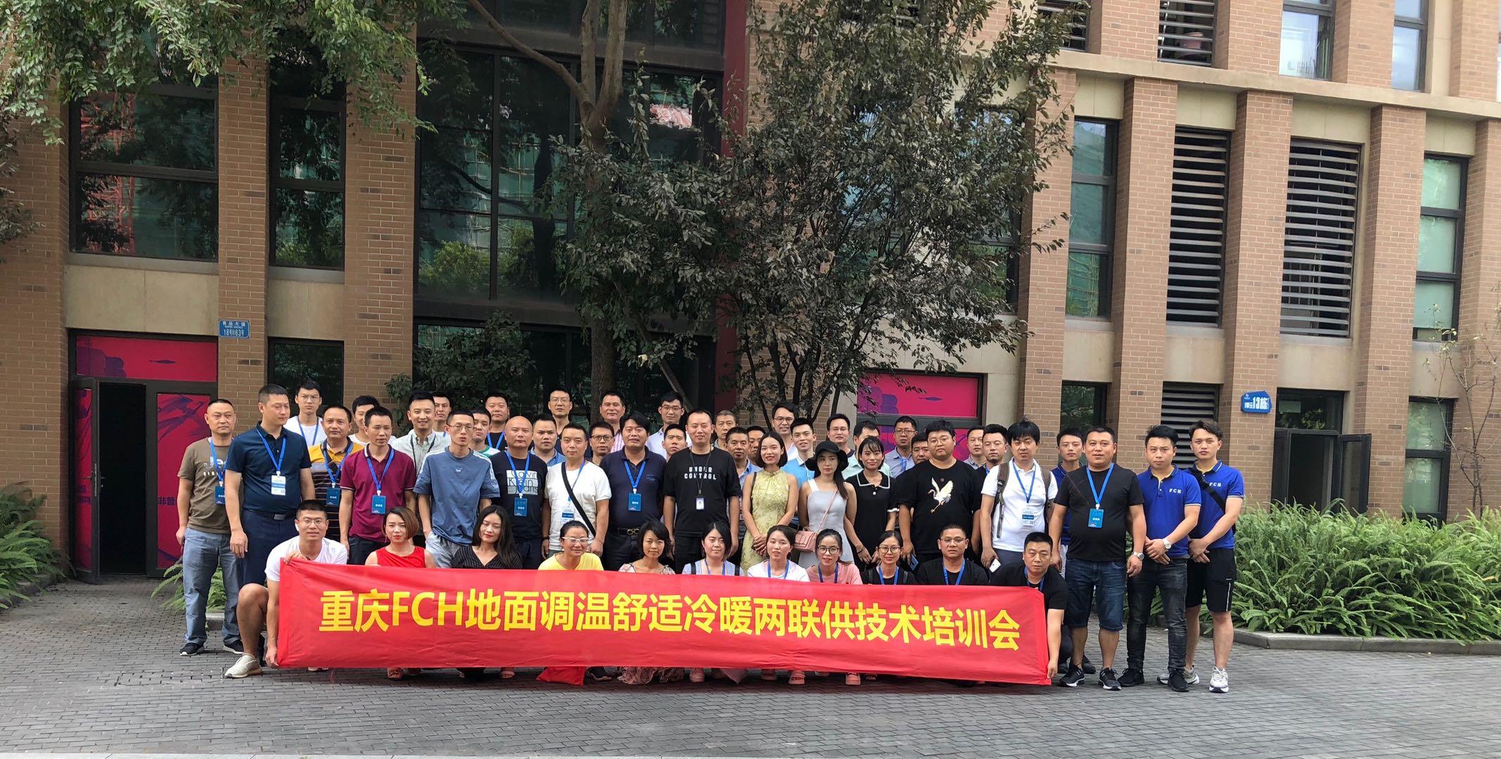 重庆博林嘉润机电安装工程有限公司_联英人才网_hrm.cn