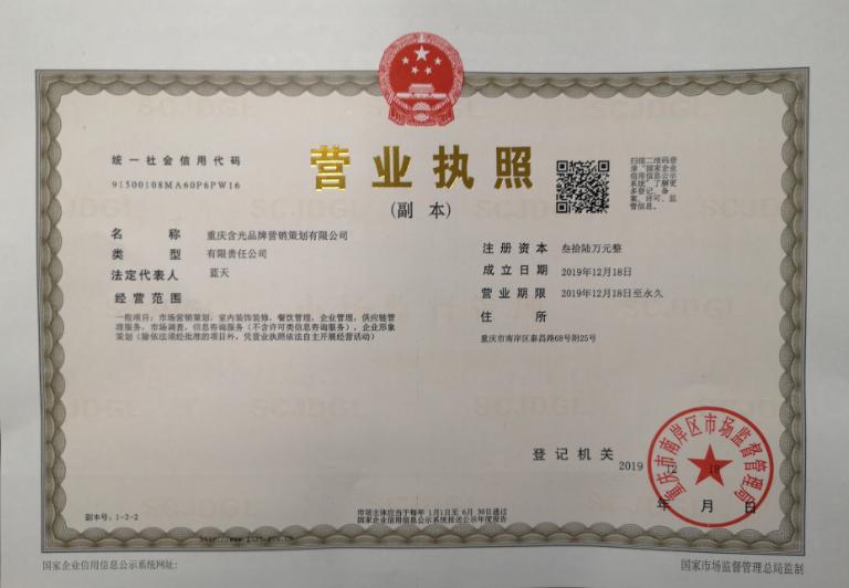 重庆双鼎装饰工程有限公司_联英人才网_hrm.cn