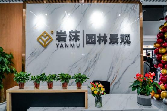 重庆岩莯园林景观有限公司_联英人才网_hrm.cn