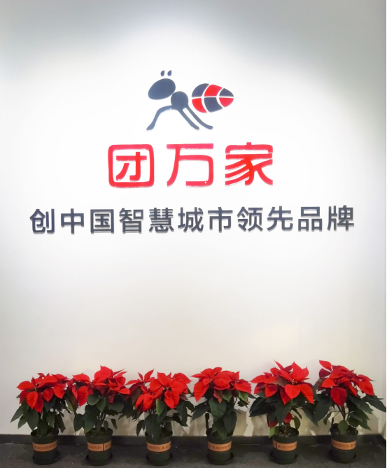 重庆团万家科技有限公司_联英人才网_hrm.cn