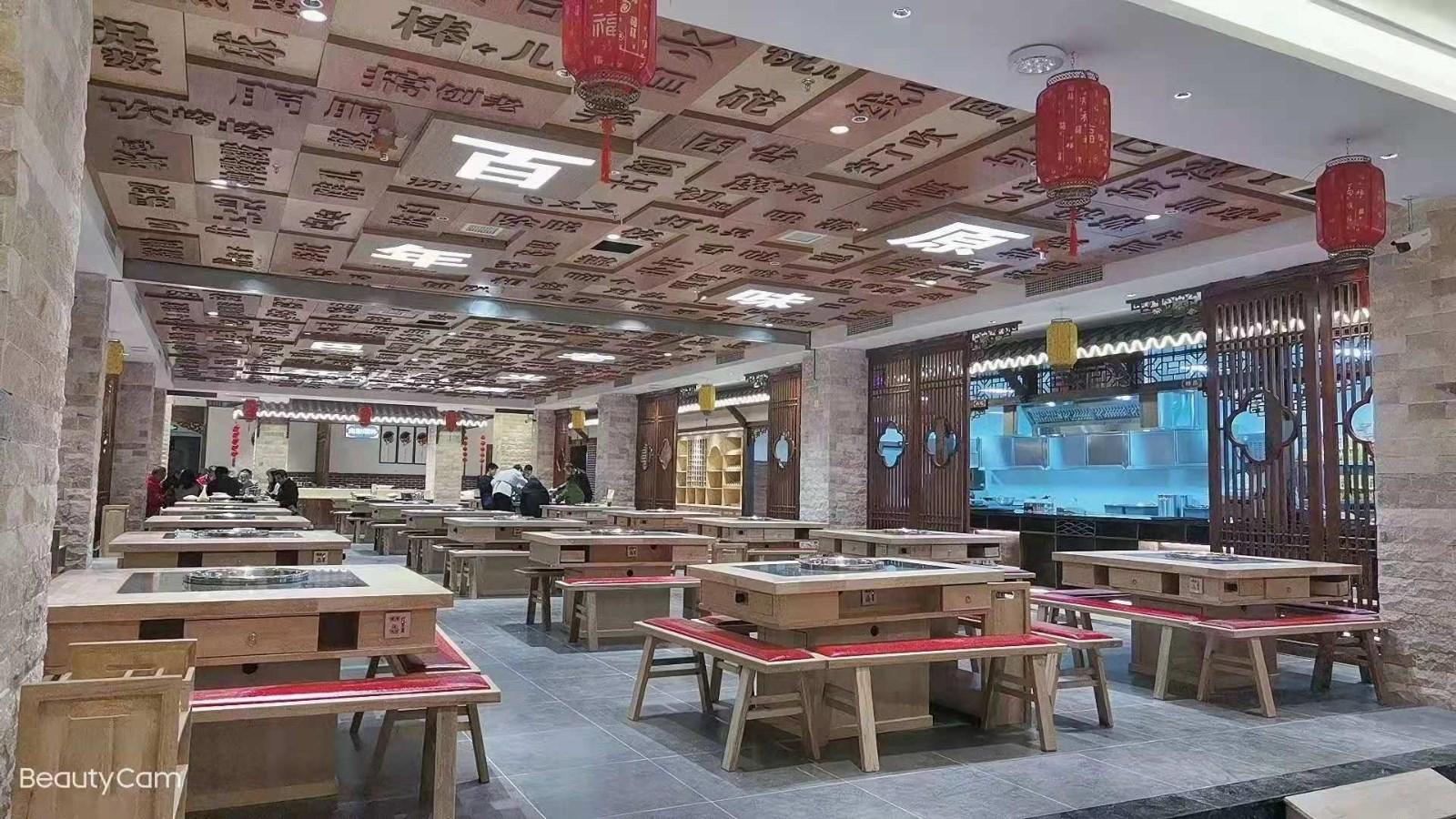 两江新区巴江原味老火锅餐馆_联英人才网_hrm.cn